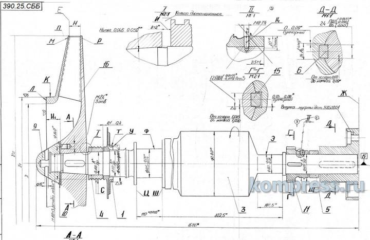 Ротор центробежного нагнетателя Н1050-13-1